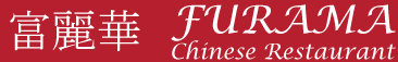 Furama Chinese Restaurant Malta Europe